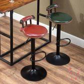 吧台椅美式鐵藝酒吧椅復古吧台椅子升降家用高腳凳吧台高凳歐式旋轉吧凳XW(1件免運)