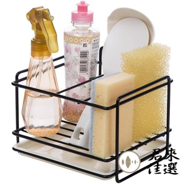 廚房收納架洗手盆水池置物架洗碗盆水槽臺面抹布架【君來佳選】