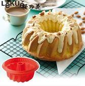 LEKUE/樂葵 戚風蛋糕模具慕斯圓形中空家用硅膠做烘焙工具4寸8寸【櫻花本鋪】