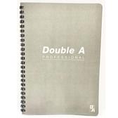 Double A線圈筆記本A5(灰)【愛買】