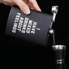 8盎司小酒壺加厚不銹鋼戶外便攜隨身家用金屬扁酒瓶迷你男歐美風 【全館免運】