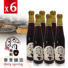 【榮獲日本食品大賞】醬本缸 - 365天陳年清露黑豆油 (超值六入組)