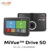 【附16G記憶卡+車用止滑墊】 Mio Drive 50 GPS測速 五合一 行車記錄器 + 衛星導航機