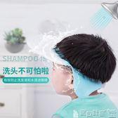 浴帽 寶寶洗頭帽兒童洗髪帽防水護耳硅膠嬰兒洗澡浴帽可調節 寶貝計畫