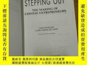 二手書博民逛書店STEPPING罕見OUT THE MAKING OF CHIN