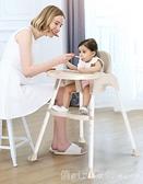 寶寶餐椅可折疊便攜式兒童餐椅多功能寶寶吃飯餐椅嬰兒餐桌座椅子 元旦狂歡購 YTL
