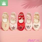 瑜伽鞋舞蹈鞋兒童女軟底練功鞋小女孩貓爪鞋成人瑜伽鞋肉色跳舞鞋體操鞋 JUST M