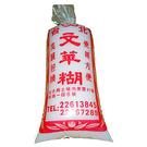 文華糊/袋裝漿糊/糨糊 約150g
