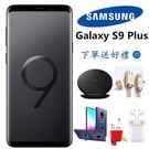 SAMSUNG Galaxy拆封新機S9...