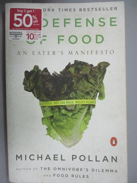 【書寶二手書T5/養生_KEF】In Defense of Food: An Eater's Manifesto_Mic