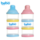 商品任何問題請留言邦貝小象嬰兒外出奶粉盒便攜奶粉格寶寶奶粉罐儲存盒密封罐獨立