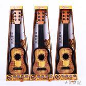 仿真迷你六弦琴尤克里里可彈奏益智兒童玩具 YX4514『小美日記』TW