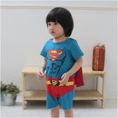 造型連身衣 英雄 披風 男寶寶 連身衣 哈衣 爬服 Augelute Baby 32005