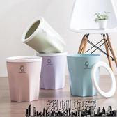 收納家用客廳廚房大號紙簍垃圾桶「潮咖地帶」