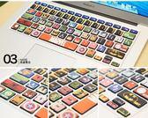 Macbook蘋果筆電鍵盤保護貼紙【步行者戶外生活館】