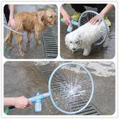 夏季狗狗洗澡神器360度無死角金毛 泰迪寵物用品igo