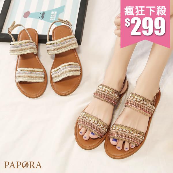 涼鞋.民族風雙版織面平底夾腳涼鞋【K6802】杏色/棕色