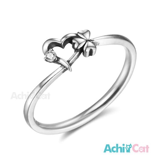 925純銀戒指 AchiCat 尾戒 純銀飾 幸福來臨 愛心