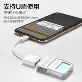 連接線 小派蘋果7耳機轉接頭iphone/7/8/plus/x轉接線二合一充電聽歌轉換器