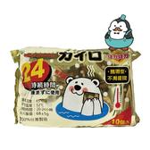 芬蒂思 攜帶型快樂小白熊暖暖包 10個/包