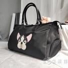 短途旅行包女手提韓版行李袋潮男輕便大容量單肩運動包健身包可愛 小時光生活館