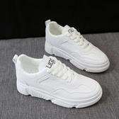 小白鞋 小白鞋女百搭秋冬季新款韓版學生休閒厚底加絨皮面板鞋老爹鞋