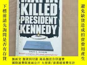 二手書博民逛書店the罕見mafia killed president kenn