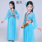 熊孩子❤女童古裝演出服七仙女古裝漢服(主圖款-天藍色) 定制不退