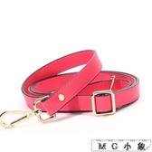 MG 鍊條-女包配件肩帶鍊條帶單肩包帶鍊