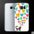 ♥ 俏魔女美人館 ♥Samsung Galaxy S7 Edge {好多愛心*輕立體浮雕硬殼} 手機殼 手機套 保護殼