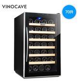 Vinocave/維諾卡夫 SC-28AJP 電子恒溫紅酒櫃 家用恒溫酒櫃 冰吧igo 3c優購