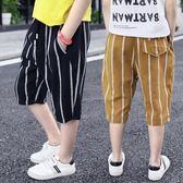 男童短褲夏中大童薄款兒童褲子夏季外穿男孩休閑寬鬆條紋五分褲潮