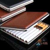 交換禮物-煙盒超薄創意簡約男士自動煙盒20支裝便攜皮質香菸盒金屬煙夾個性禮品