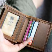 交換禮物 時尚新款 男士錢包 橫短款皮質皮質商務皮夾正韓錢夾潮