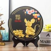鼠年擺件-2020年新年禮物春節活性炭雕金老鼠年擺件紀念品工藝品吉祥物訂製  花間公主