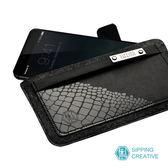 #TP 俬品創意 - 設計款紙革鱷魚紋iPhone保護套 (適用7/6S)