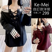 克妹Ke-Mei【AT63566】獨家自訂,釘釦交叉綁帶厚刷毛露肩洋裝