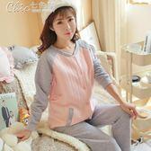 哺乳睡衣 加厚夾層棉月子服產後喂奶空氣棉孕婦睡衣哺乳套裝「Chic七色堇」