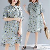 夏季新款大碼洋裝女裝微胖MM減齡休閒百搭顯瘦印花襯衣襯衫連身裙TT2528『麗人雅苑』