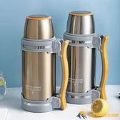保溫壺家用便攜熱水壺車載大號杯戶外旅行暖瓶大容量2升【勇敢者戶外】
