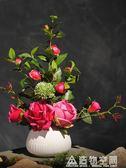 玫瑰花陶瓷花瓶仿真花客廳裝飾品擺放 造物空間 NMS