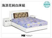 【MK億騰傢俱】AS134-2A海浪花純白二件組(含床頭、床邊櫃單只)