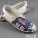 新款老北京布鞋女韓版布鞋小清新一腳蹬懶人鞋學生帆布鞋子休閒鞋『摩登大道』