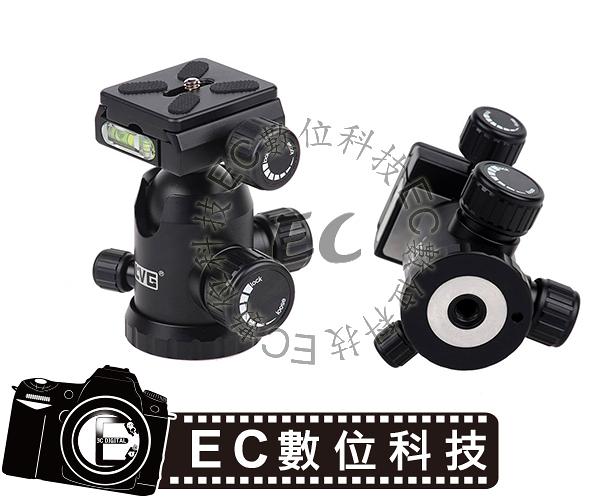 【EC數位】 LVG YT-535 專業三旋鈕雲台 雲台 公司貨