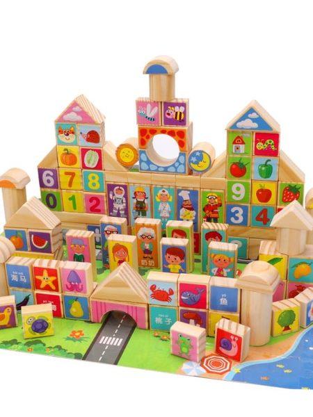 兒童積木玩具4-6周歲女孩寶寶1-2-3歲嬰幼兒益智男孩木頭拼裝早教 ATF 青木鋪子