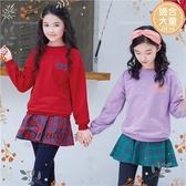 (大童款-女)青春活力拼字長袖上衣-2色(可與300358褲子搭配)(300354)【水娃娃時尚童裝】