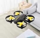 遙控飛機 迷你無人機小學生小型遙控飛機航拍四軸飛行器兒童玩具【快速出貨八折鉅惠】