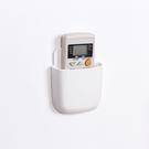 遙控器收納盒 免打孔 遙控器收納 手機壁掛收納盒 廁所手機收納 置物架