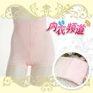 內衣頻道 A7738-台灣製.高腰緹花修飾束褲M~Q