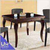 日式安妮德3.2尺餐桌兼麻將桌(19Z40/1026-2)